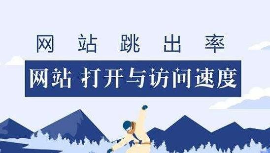蘇州seo