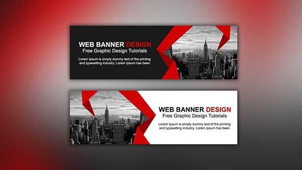 網站banner設計
