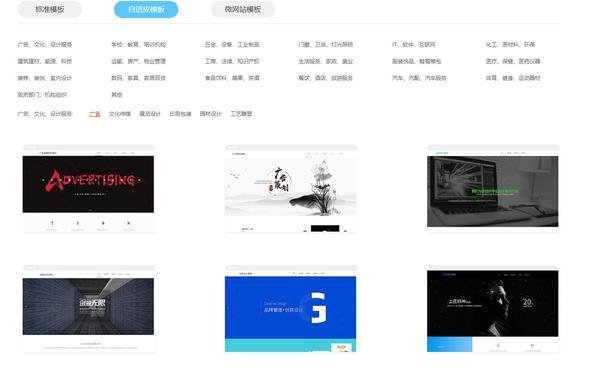 網站設計_如何制作網站_互旦科技,hudoo-tech.cn