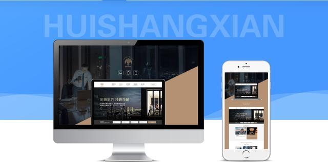 蘇州網站建設_影響網站設計三大指標_互旦科技,hudoo-tech.cn