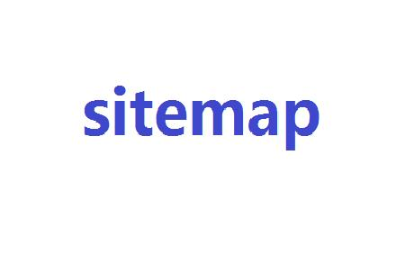 網站地圖對于優化的意義有哪些?